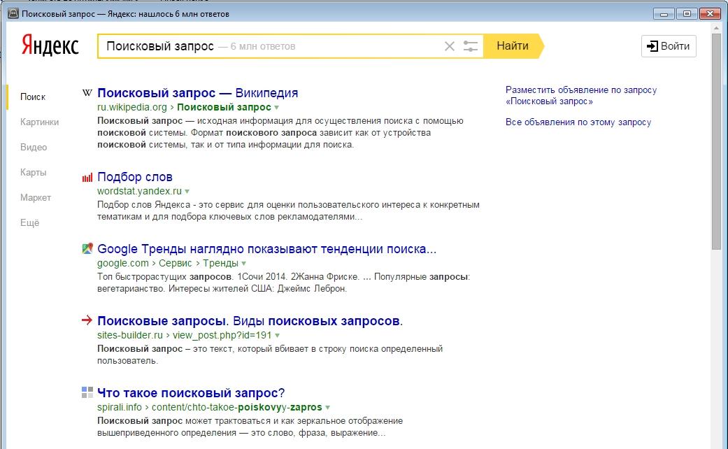 Как в гугл добавить фото для поиска опал обязательно